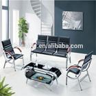 cheap chinese furniture cheap sofa set small office sofa steel frame sofa