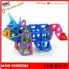 Magnetic Building Blocks Kids Toys