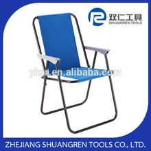 Beautiful new design folding laptop chair
