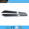 Hot sale! Running board for Buick Encore