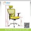 Acrofine high back Swivel Mesh Office Chair with headrest AOC8567B