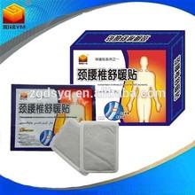 più venduto patch di calore per cervicale e lombare vertebre con ricco esperienze oem