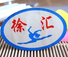 Custom made private label gel polish