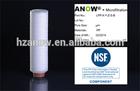 liquor / alcohol /wine/ filter element / filter cartridge China manufacturer