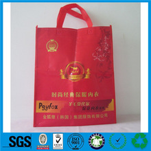 Guangzhou carry bag,oversize tote bag