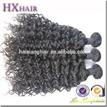 100% Human Hair Never Tangle and No Shedding Malaysian Curly Hair Weave Uk