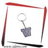 """Custom Letter """"W"""" Key Ring"""