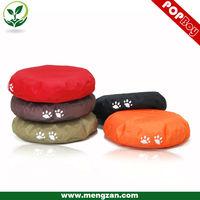 Lovely lucite acrylic pet dog bed , sleeping bean bag pet dog