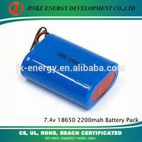 A grade 7.4v 2200mah 2s1p 18650 li ion battery pack for power tool