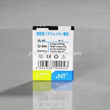 JNT BL-4D mobile phone battery 3.7v for Nokia N97mini/N8 long time battery mobile phone