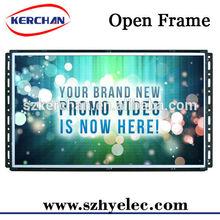 15.6 inch open frame restaurant interactive terminal