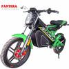 PT-E001 Durable Popular High Quality Electric Mini Sports Bike