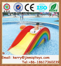 OEM service aqua water park, water park projects, water park toys JMQ-P115B
