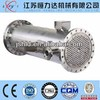 HLD Stainless steel shell tube heat exchanger