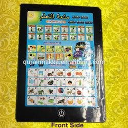 Digital quran ipad toy for muslim children