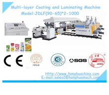 Drink,Milking,Multi-layer coating and laminating machine
