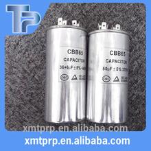 36+6uf 45+4uf 60+6uf run capacitor