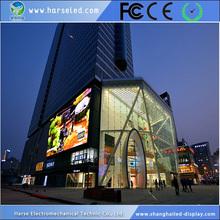 Hidly tv a led per esterni pannello led display/schermo a led per esterni ha portato scheda video schermo a led da parete