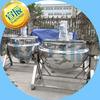 2014 popular steam cooking kettle mixer