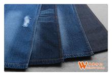 B2688 viscose stretch single jersey fabric manufacturers