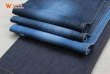 B1776-A jacquard lycra fabric