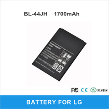 BATERIA For LG BL-44JH for P700 P750 OPTIMUS L7 battery