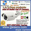 hot sale solar power ip camera outdoor weatherproof ir bullet poe ip camera 3megapixel onvif network ip camera in Korea