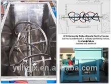 dual ribbon mixer/screw blender mixing chemcial machine