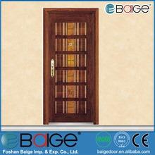 BG-A9051 door entry wrought iron