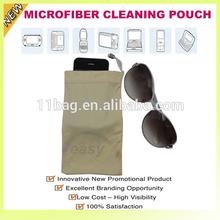 Sunglasses microfiber drawstring pouch