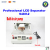 Free ship! 110/220V 948V.2 metal-solid automatic LCD separator Machine with built-in vacuum pump, for LCD Refurbishment Machine