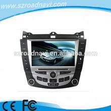 8inch Car DVD for Honda Accord7 with DVD GPS Radio TV