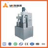 SXJ-5L double planetary mixer, automatic mixer, automatic pot mixer