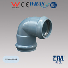 TWO FAUCET 90 degree elbow pvc pipe fitting grey