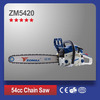 /product-gs/46cc-52cc-58cc-industrial-chainsaw-in-taizhou-garden-tools-2014369977.html