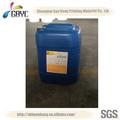 2014 precio de fábrica de barniz uv para la impresión en offset