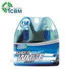 2pcs Package Super White 6000k H4 Halogen bulb
