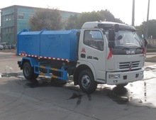 Van dump truck dongfeng 4x2 with high quality