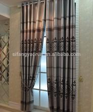 New style curtain shower curtain restaurant curtains