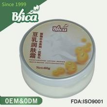 hight quality nourishing body lotion/body cream/body butter 200ml