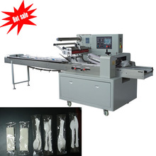 knife/spoon/fork and napkin pillow packing machine