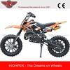 49cc Bike (DB701)
