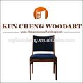 منتج واحد جديد طفل كرسي خشبي متين/ رئيس غرفة المعيشة المريحة