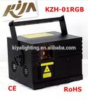 car laser light show, professional 1w full color led laser light