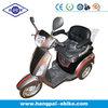New style no folding 3 wheel bike with brushless motor for elders (HP-E130)