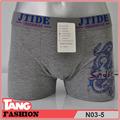 chegada nova marca de moda buloss mens underwear baratos