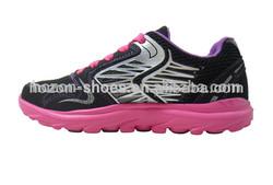 good quality fashion running shoe sports direct
