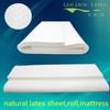 High Quality Natural Latex Foam Sheet, Latex Foam Roll, Latex Foam Topper, Mattress Sheet, latex rubber china
