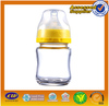Factory SGS certificates 2oz baby bottle,baby bottle manufacturing