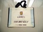 pp plastic non woven shopping bag/printable non woven shopping bags/reusable non woven bags